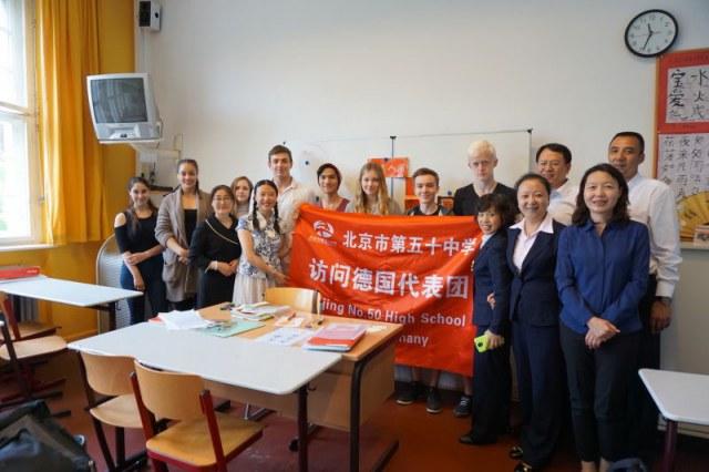 Besuch aus Peking